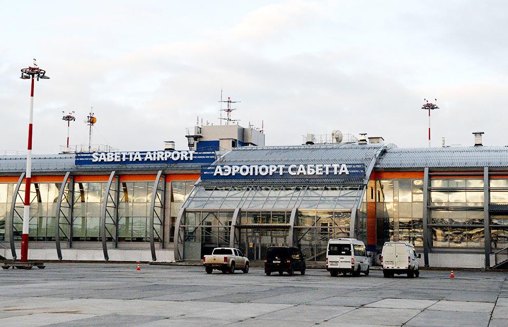 аэропорт сабетта